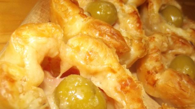 Mini Pizzas recipe - pizza bites